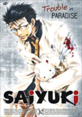 Saiyuki: Trouble in Paradise