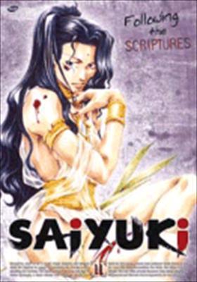 Saiyuki 11: Following the Scriptures