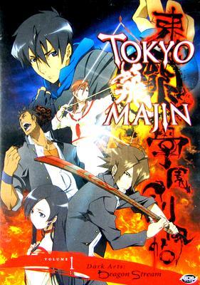 Tokyo Majin 1: Dark Arts Dragon Stream