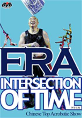 Era: Intersection of Time