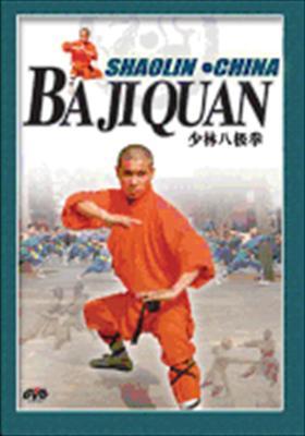 Shaolin Kungfu: Ba Ji Quan