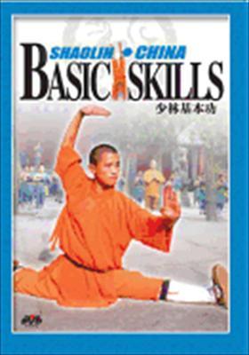 Shaolin Kungfu: Basic Skills