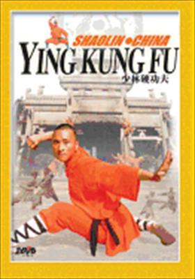 Shaolin Kungfu: Ying Kungfu