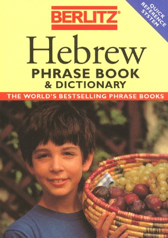 Berlitz Hebrew Phrase Book and Dictionary 9782831508726
