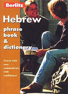 Hebrew 9782831569277