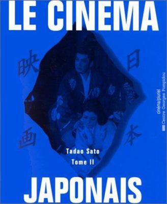 Cinema Japonais 9782858509195