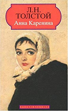 Anna Karenina 9782877142649