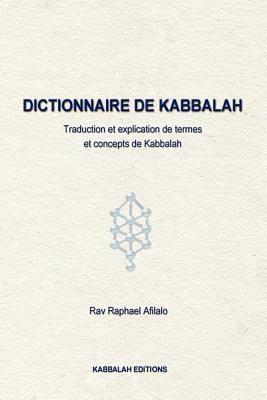 Dictionnaire de Kabbalah 9782923241234