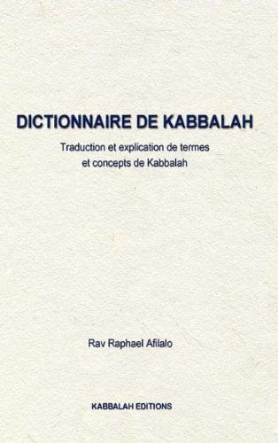 Dictionnaire de Kabbalah 9782923241227