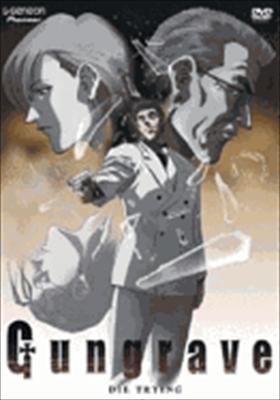 Gungrave Volume 4: Die Trying