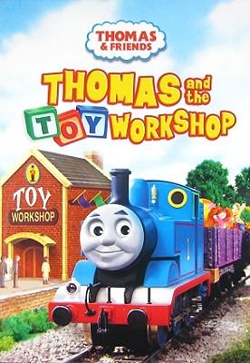Thomas & Friends: Thomas & the Toy Workshop