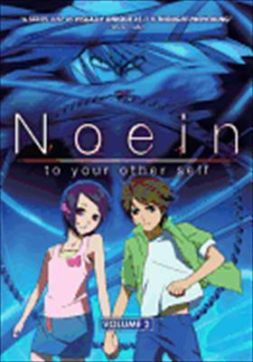 Noein: Volume 2 0013138206893
