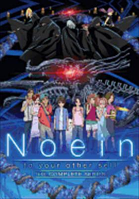 Noein: The Complete Series