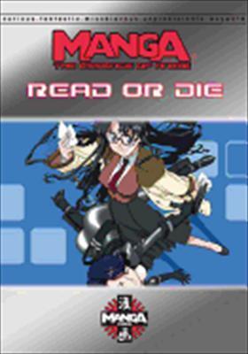 R.O.D.: Read or Die