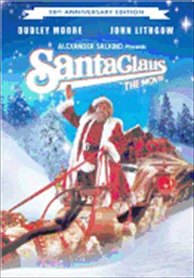 Santa Claus: The Movie 0013131373899