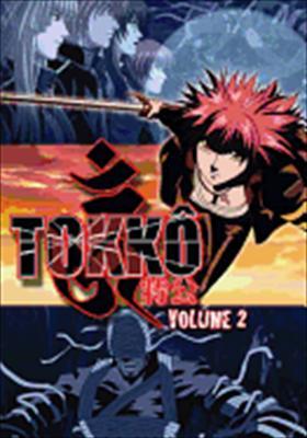 Tokko: Volume 2
