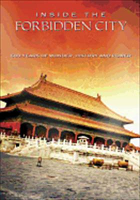 Inside the Forbidden City: 500 Years of Marvel History & Power