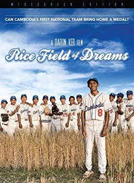 Rice Field of Dreams (2013)