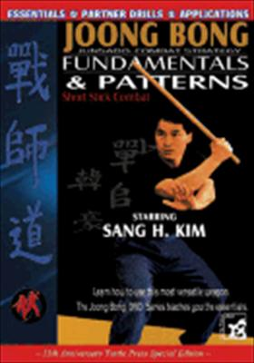 Joong Bong Short Stick Fundamentals & Patterns