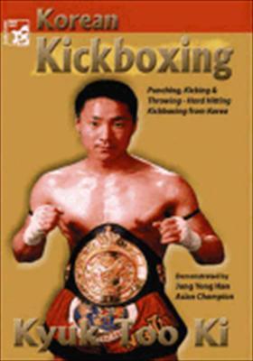Korean Kickboxing-Kyuktooki