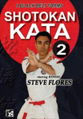 Shotokan Karate Kata 2: Black Belt Forms