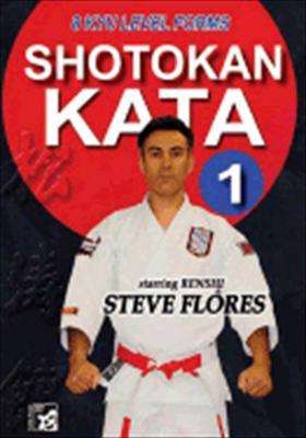Shotokan Karate Kata V01-Kyu Level Forms