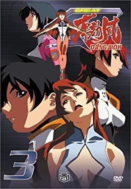 Great  Dangaioh  - Volume 3