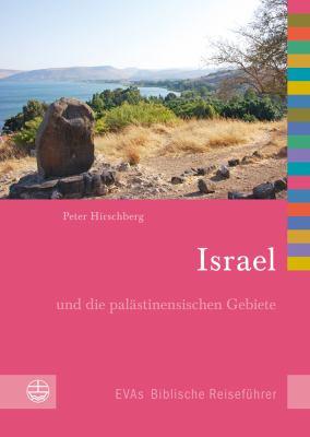 Israel 9783374028412