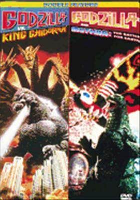 Godzilla & Mothra-Battle for Earth & Godzilla vs. King Ghid