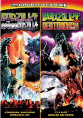 Godzilla vs. Destroyah/Godzilla vs. Space Godzilla