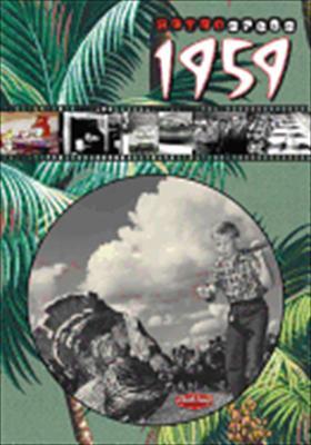 Retrospecs 1959