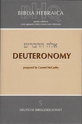 Deuteronomy-FL 9783438052650