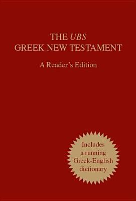 UBS Greek New Testament 4th Revised: A Reader's Editon Paperback 9783438051493