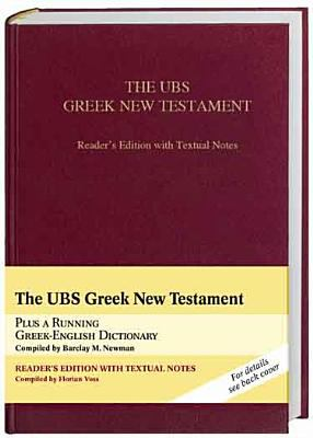 UBS Greek New Testament Reader's Edition with Textual Notes 9783438051530