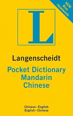 Langenscheidt Pocket Mandarin Chinese Dictionary 9783468981333