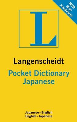 Langenscheidt Pocket Dictionary: Japanese