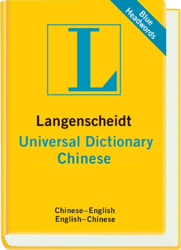 Universal Dictionary Chinese 9783468981845