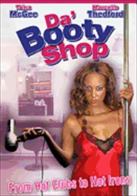 Da' Booty Shop