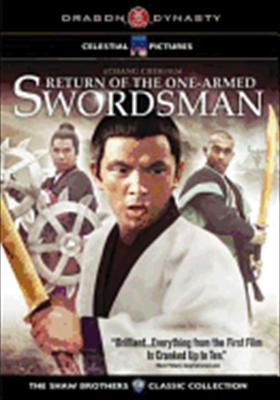 Return of the One-Armed Swordsman