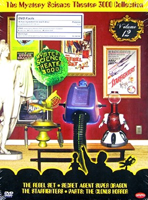 Mystery Science Theater 3000 Collection: Volume 12