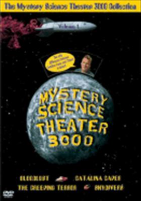 Mystery Science Theater 3000 Collection Vol. 1