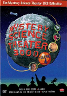 Mystery Science Theater 3000 Collection Vol. 4