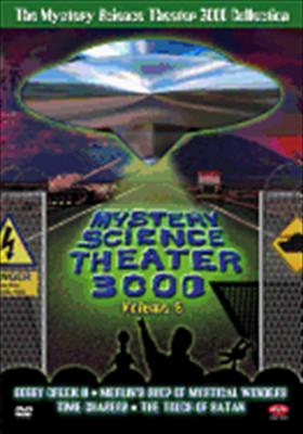 Mystery Science Theater 3000 Collection Vol. 5