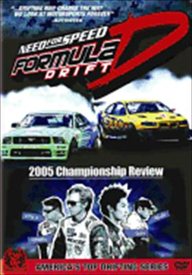 Need for Speed Formula Drift: 2005 Championship Review