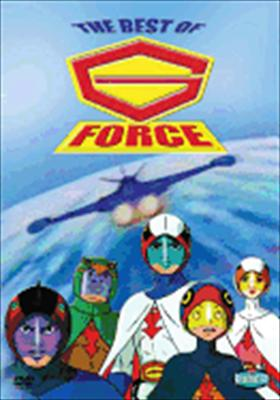 The Best of G Force