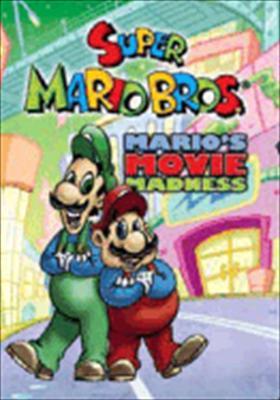 Super Mario Bros.: Mario Movie Madness