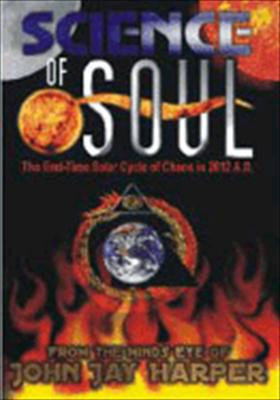 Science of Soul: End Time Solar Cycle of Chaos in 2012 A.D.