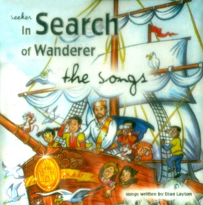 In Search of Wanderer: The Songs