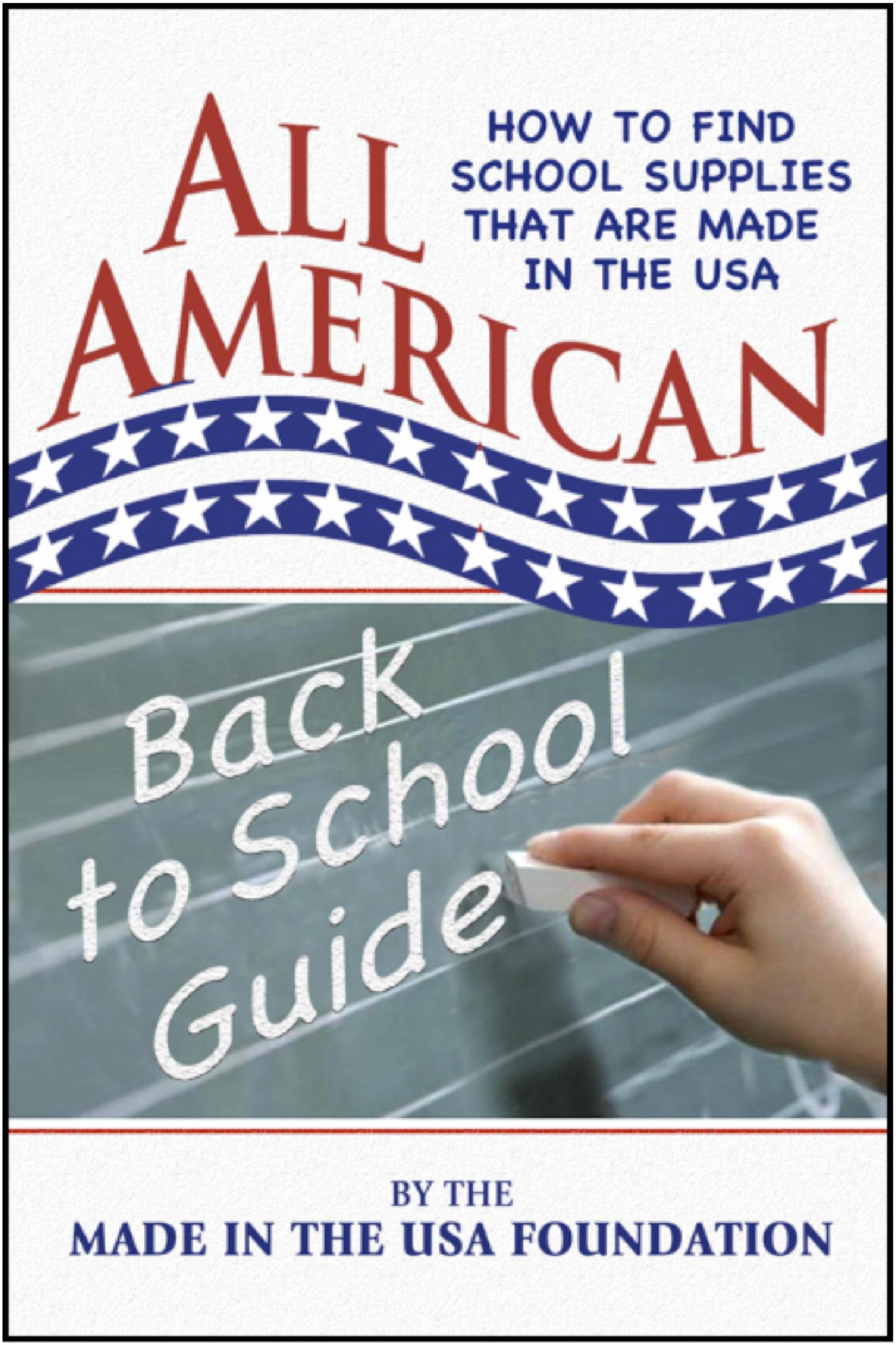 All American Back to School Guide EB2370004485997