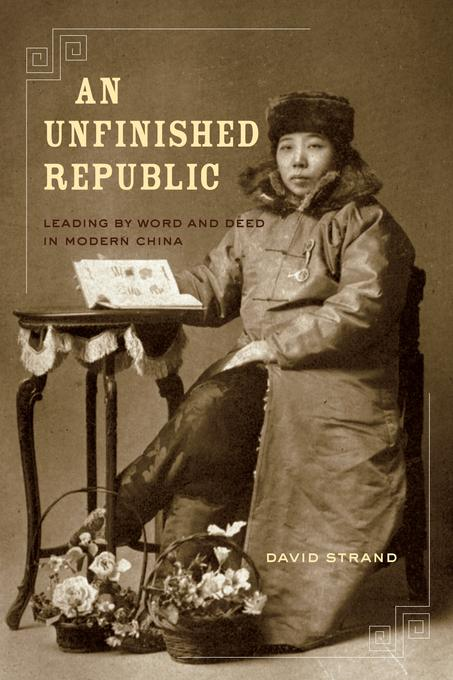 An Unfinished Republic: Leading by Word and Deed in Modern China EB2370003403008